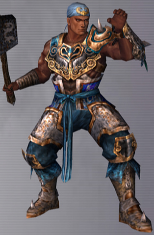 File:DW5 Dian Wei Alternate Outfit.png