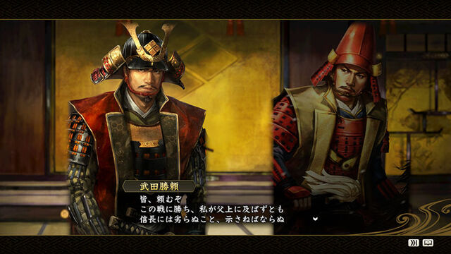 File:Nobuambitsouzoupk-nagashino-nobuambitday.jpg