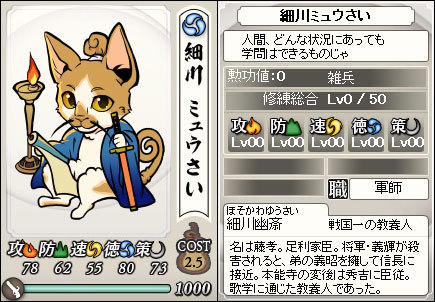 File:Fujitaka-nobunyagayabou.jpeg