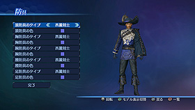 File:Male Costume 3 (DW8E DLC).jpg