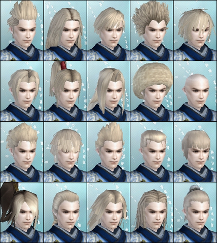 File:DW6E Male Hair Parts.png