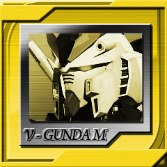 File:Dynasty Warriors - Gundam 2 Trophy 10.png