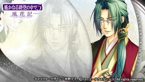 File:Haruka5kazahanaki-pspwall-komatsu.jpg