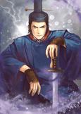 Iemitsu Tokugawa (TKD)