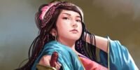 Liushi