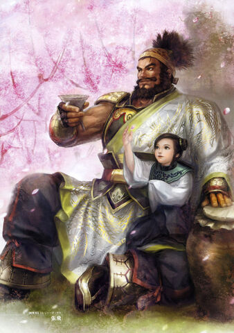 File:Zhang Fei DW6 Artwork.jpg