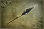Force Spear (DW5)