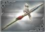 3rd Weapon - Lu Meng (WO)