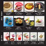 Sw4-sweetsparadise-menu