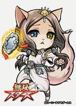 Oichi 7 (SC)