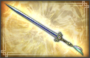 Rapier - 5th Weapon (DW7)