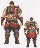 Sumo Concept (SW4)