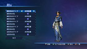 File:Female Costume 2 (DW8E DLC).jpg
