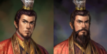 Sun Quan (ROTK11)
