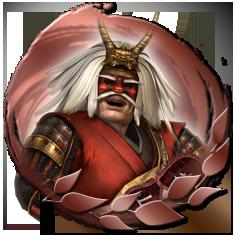 File:Sengoku Musou 3 - Empires Trophy 18.png