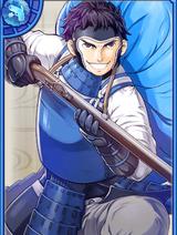 Blue Hood (GT)