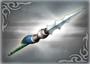 3rd Weapon - Ma Chao (WO)