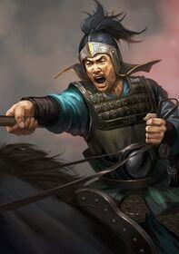 ROTK12 Shen Dan
