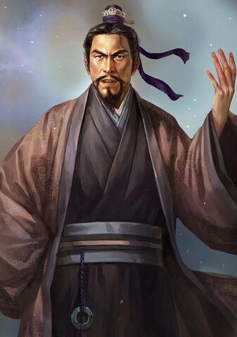 File:Cheng Yu (ROTK13).jpg