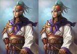 Zhou Yu 3 (ROTK13)