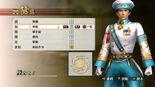 Edit Male Costume 5 (SW4 DLC)