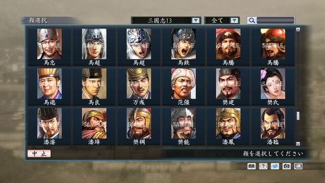 File:Portrait Set 257 (ROTKT DLC).jpg