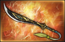Striking Broadsword - 4th Weapon (DW8)