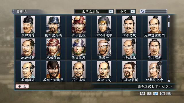 File:Portrait Set 105 (ROTKT DLC).jpg