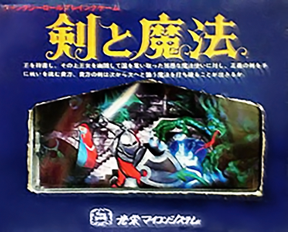 File:SS Cover.png