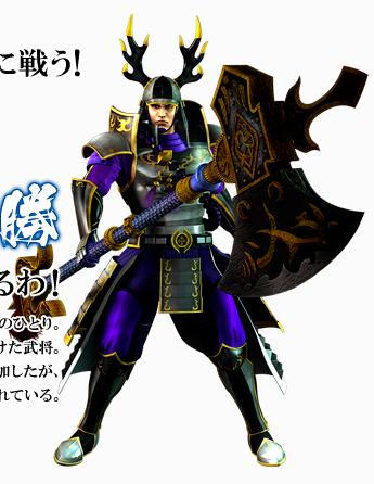 File:Tadakatsu-crkessenII.jpg