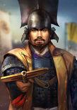 Ieyasu Tokugawa (NAS)