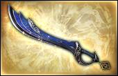File:Sword - DLC Weapon 2 (DW8).png