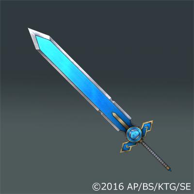 File:Slime Blade (DQH2 DLC).jpg