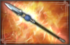 Spear - 3rd Weapon (DW7)
