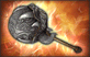 File:4-Star Weapon - Holy Comet.png