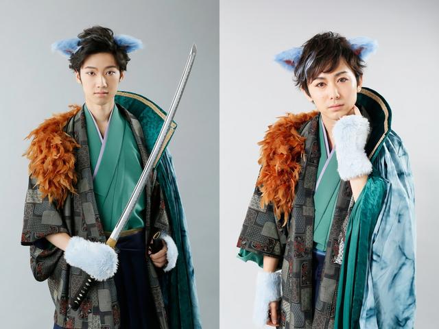 File:Kojuro Katakura Stage Production 2 (SC).png