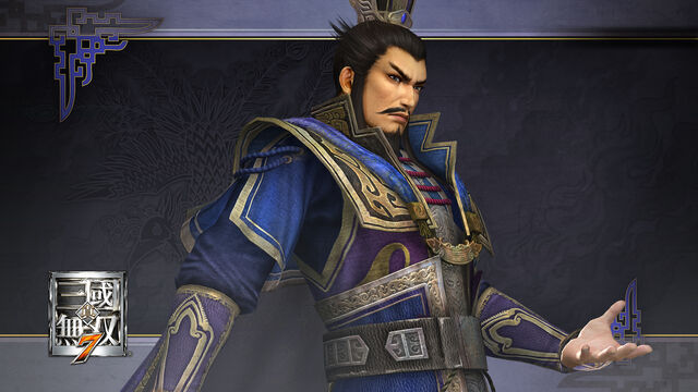 File:Cao Cao PS3 Theme (DW8 DLC).jpg