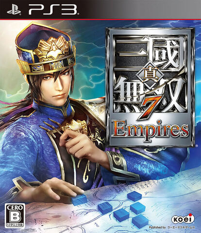 File:DW8E JP Cover.jpg