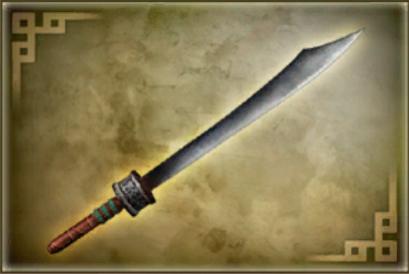 File:Xiahoudun-dw5weapon1.jpg