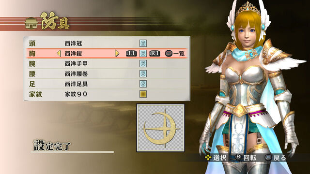 File:Edit Female Costume 6 (SW4 DLC).jpg