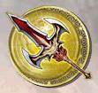 File:2nd Rare Weapon - Yukimura.png