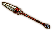 File:Lance - 1st Weapon (HW).png