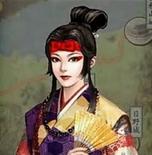 TR5 Okuni