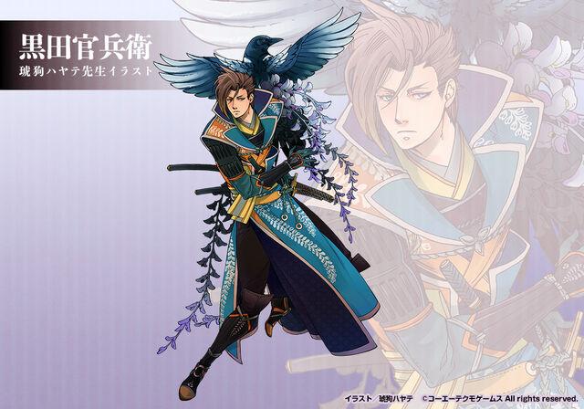 File:Kanbei-getenhanayumeakari.jpg