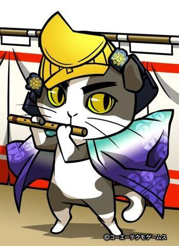 File:Kojuro2-nobunyagayabou.jpg