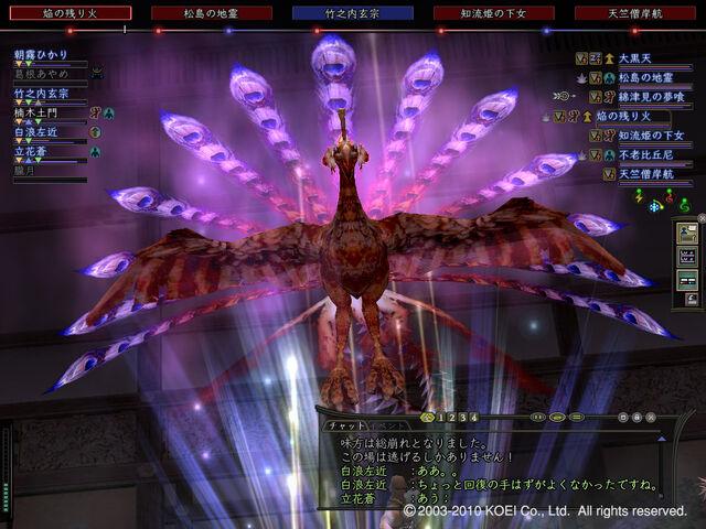 File:Suzaku-nobuambitonline.jpg