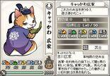 Hiroie-nobunyagayabou