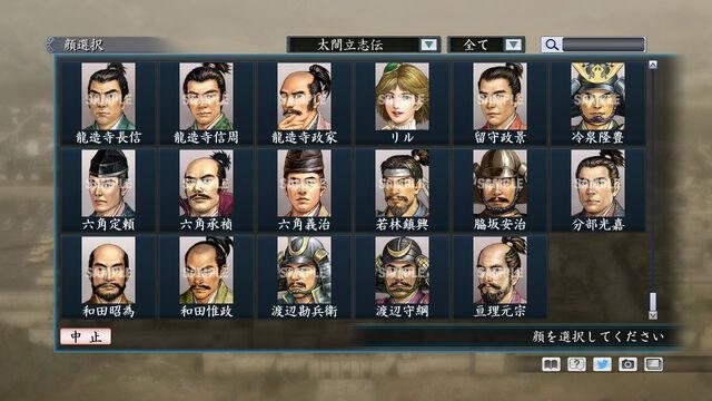 File:Portrait Set 151 (ROTKT DLC).jpg
