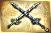 File:Twin Swords - DLC Weapon 2 (DW8).png
