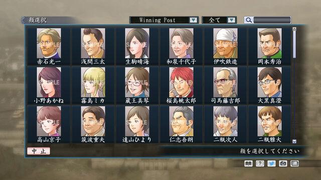 File:Portrait Set 97 (ROTKT DLC).jpg